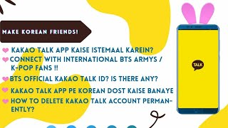 [2021] How To Use Kakao Talk App In Hindi Make Korean Freinds | Connect with international armies ! screenshot 5