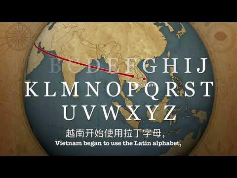 Language domination chinese