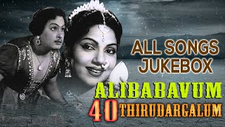 Alibabavum 40 Thirudargalum Movie Songs Jukebox - MGR, Bhanumathi - Classic Movie Songs Collection