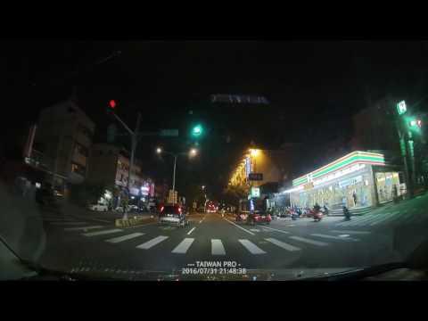 台灣普羅【Taiwan Pro】-07-31-21-46 馬路三寶  實境