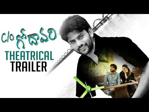 C/o Godavari Movie Theatrical Trailer | Rohit S | Shruthi Varma | TFPC