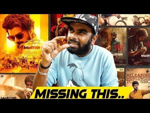 Master Review - Thalapathy Vijay | Lokesh Kanagaraj | Marana Honest Review | Worth The Wait ? 🤔