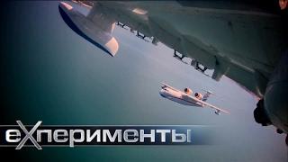 Гидросамолеты  Фильм 1 | ЕХперименты с Антоном Войцеховским