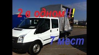 видео Продажа микроавтобусов FORD Transit, купить микроавтобус Форд Транзит новый или б/у