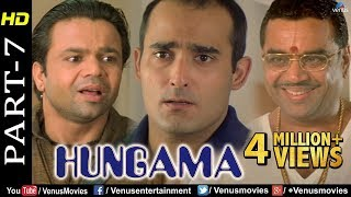 Hungama - Part 7 | Paresh Rawal, Rajpal Yadav & Akshaye Khanna | Hindi Movies | Best Comedy Scenes