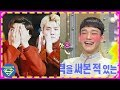 Download Video 18 Of EXO's Most Embarrassing Stage Accidents Of All Time