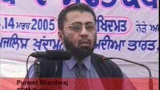 Free Eye Camp Qadian (2005) by Majlis Khuddam ul Ahmadiyya Bharat (Urdu, Punjabi)