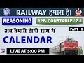 Calendar | Part 2 | Railway 2018 | RPF | Reasoning | 5:00 PM
