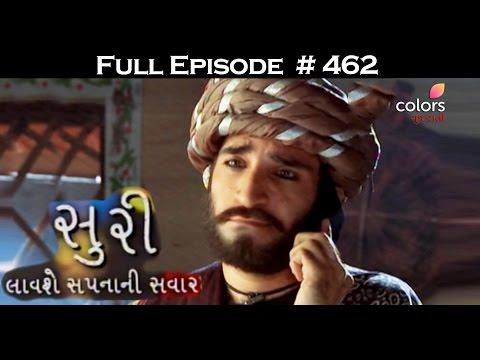 Suri - 13th May 2017 - સુરી - Full Episode
