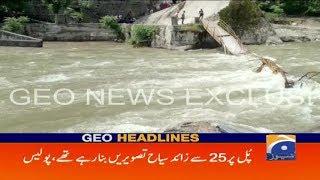 Geo Headlines - 01 PM - 13 May 2018