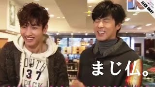 チャンミンさんの幸せ♡はユンホさんの幸せ♡ チャンミンがワガママ出来ち...