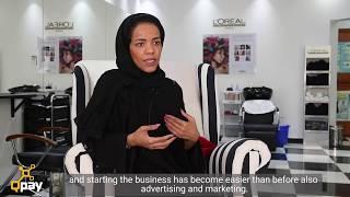 Empowering Qatari Women Small Business Owners