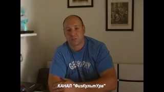 видео освобождение от физкультуры справка купить