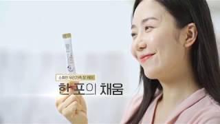 [POPMEDIA] 홈쇼핑 인서트 영상 제작 - 함소아…