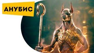 Мифы и легенды | Боги Египта | Анубис | Мифология | Anubis