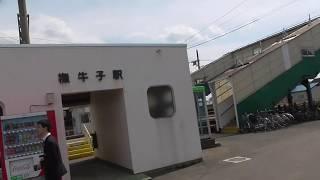 JR撫牛子駅 奥羽本線【青森県・弘前市】 2020.04.07 JR Naijōshi Station