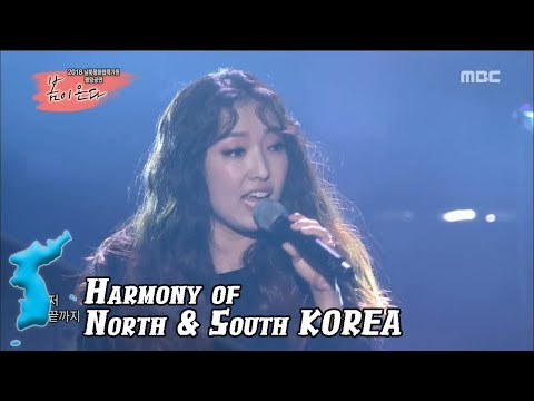 [HARMONY] Jung-in - 'Uphill road' @Spring is Coming20180405