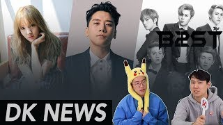 Seungri Mistreated by YG / BEAST Degrees Cancelled / STELLAR Minhee Confesses \u0026 More [D-K NEWS]