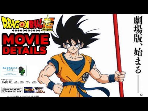 Dragon Ball Super Movie 2018 FIRST IMAGE and DETAILS!