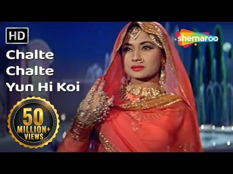Chalte Chalte Yun Hi Koi | Pakeezah (1972) | Meena Kumari, Kamal Kapoor | Filmi Gaane