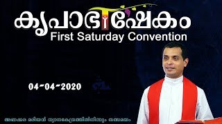 FR. DOMINIC VALANMANAL OFFICIAL live stream on Youtube.com