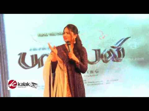 Thumbnail: Anushka Shetty at Baahubali Tamil Trailer Launch