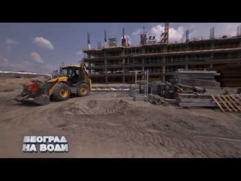 Beograd na vodi - Sezona 3 - Epizoda 02