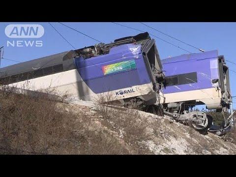 韓国の高速鉄道KTXが脱線 電柱に衝突14人けが(18/12/08)