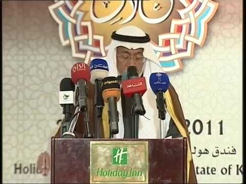 First Gulf Conference on Halal Industry and its Services, Kuwait - Opening Remarks (گلمات الافتتاح)