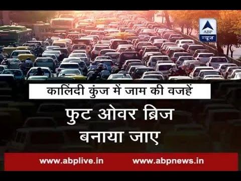 Jan Man: Know reasons behind Kalindi Kunj traffic jam and ways to avoid it