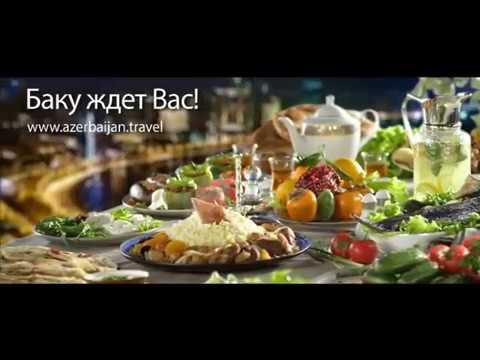 Explore Azerbaijani Cuisine/Азербайджанская кухня / myflytrip.ru