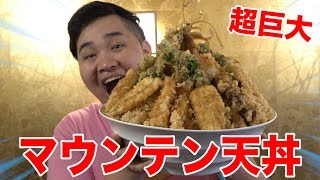 Gluttony?! The mountain tendon is uber gigantic!!