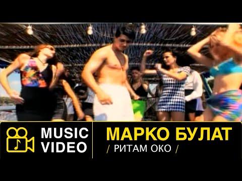 Marko Bulat - Ritam oko - (Officical Video)