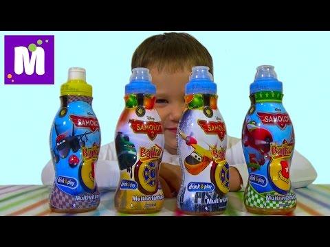 Видео: Самолеты Дисней сок с сюрпризом игрушкой распаковка