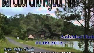 Karaoke: Bài Cuối Cho Người Tình - Trần Thiện Thanh (Song Ca Cho Nam)