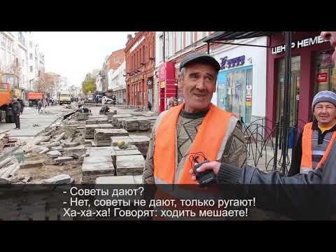 Рабочие рассказали, закончится ли ремонт проспекта Кирова к 1 ноября