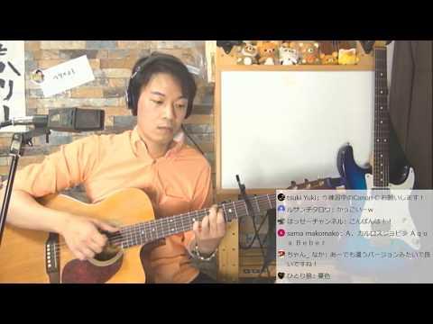 【2017.9.3.日曜の夜でっせ】瀧澤がアコギを弾きまくる放送