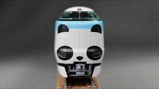 【鉄道模型】TOMIX 特別企画品 JR 287系特急電車パンダくろしお・Smileアドベンチャートレイン・新ロゴ 開封