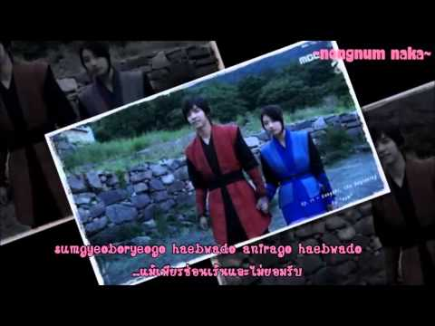 [ThaiSub] Gu Family Book Ost. Part 7 only you - 4 Men