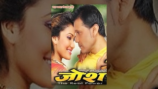 JOSH | New Nepali Full Movie JOSH 2016 | Jenisha K.C, Pankaj Khadka