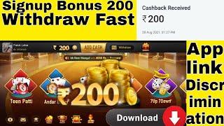 Teen Patti Klub Signup Bonus 200 Payment System Fast Real Cash Game Teen Patti Klub | Royalboy Gamer screenshot 5