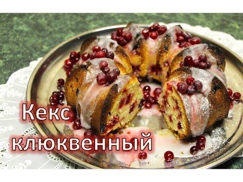 Супернежный кекс