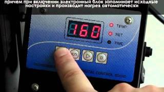 видео Где купить термопресс