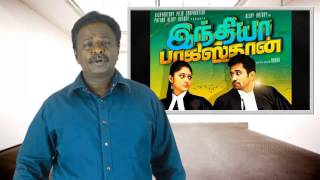 India Pakistan Movie Review | Vijay Antony, Sushma Raj | Unbiased Reviews
