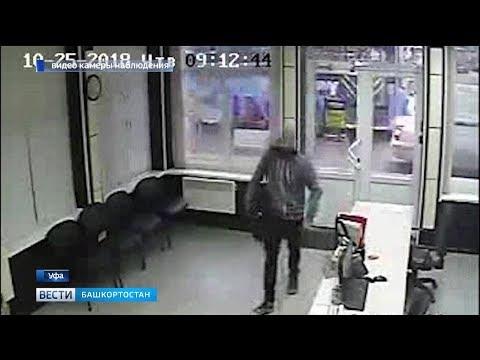 Уфимские полицейские задержали грабителя офисов микрозайма: им оказался их коллега