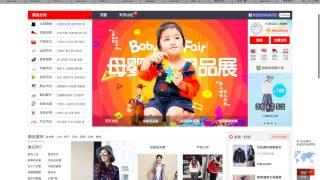 Как выгружать товары с таобао в свой интернет магазин(Откройте свой собственный бизнес с Китаем http://goo.gl/o5ws2h А также подпишитесь на наш канал http://goo.gl/ouCzgb По вопро..., 2015-04-14T12:05:35.000Z)