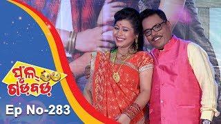 Full Gadbad - Comedy Ra Double Dose | Full Ep 283 | 19th September 2018 - TarangTV