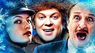 Топ10 РАЗОЧАРОВАВШИХ Фильмов 2018!