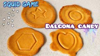 Squid game dalgona  how to make dalgona candy recipe  игра в кальмара конфеты  дальгона рецепт