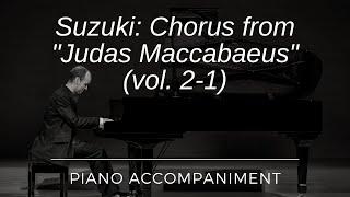 Suzuki vol. 2-1: Chorus from Judas Maccabaeus - Piano accompaniment